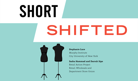 Short-Shifted-Slide